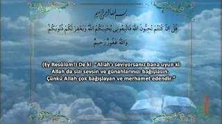 Download Video Ali İmran Suıresi 31. Ayet MP3 3GP MP4