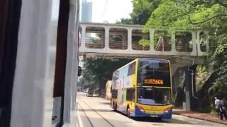 香港ウンチク話~トラムの車窓から・鰂魚涌~太古