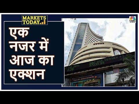 एक नजर में कल का एक्शन प्लान | Markets Today | 6 December 2019