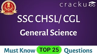 Top-25 SSC General Science Questions | English & Hindi