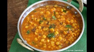 How To Make Punjabi Masala Chana Daal | पंजाबी मसाला चना दाल | Easy Cook with Food Junction