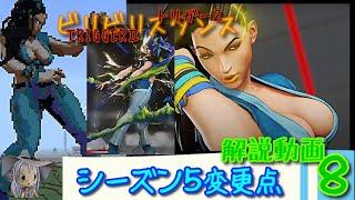 ララ・トリガー2解説動画 8