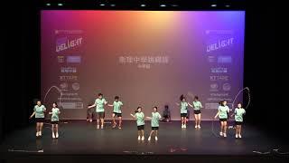 Publication Date: 2019-07-04 | Video Title: 【香港花式跳繩大匯演2019】 衛理中學跳繩隊 - 優異 (