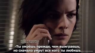 Blindspot 3x18 Promo русские субтитры HD