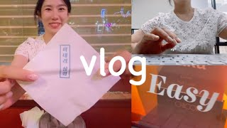 봉천역 맛집 이태리상회 후기 & 서브웨이 에그마…
