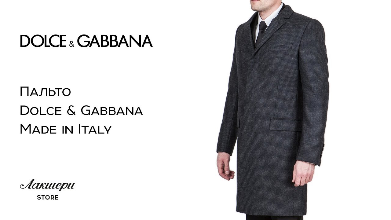 Купить пальто для женщин в беларуси. Качественная женская одежда от белорусского производителя элема. Широкий ассортимент моделей пальто для женщин в фирменных магазинах elema.