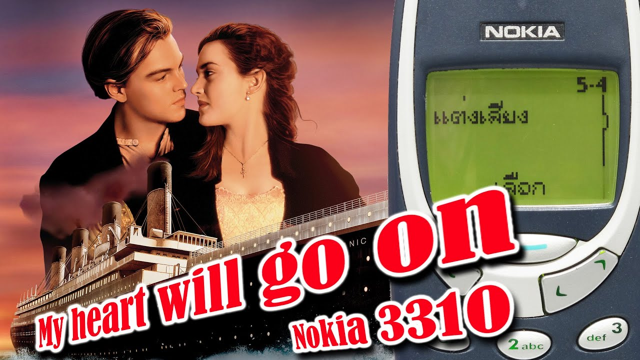 Titanic - My heart will go on ( On Nokia 3310 )
