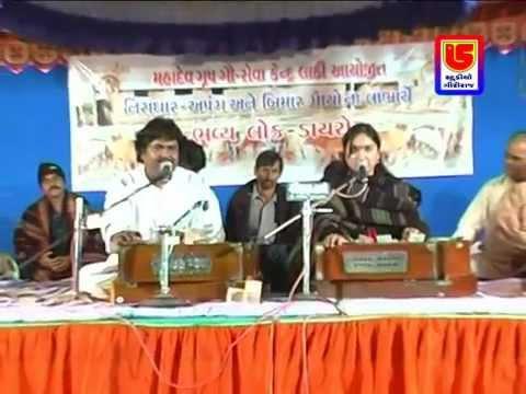 Osman Mir Sangeeta Labadiya 2015 Dayro Lathi Live Programme Mahadev Group Lathi - 8