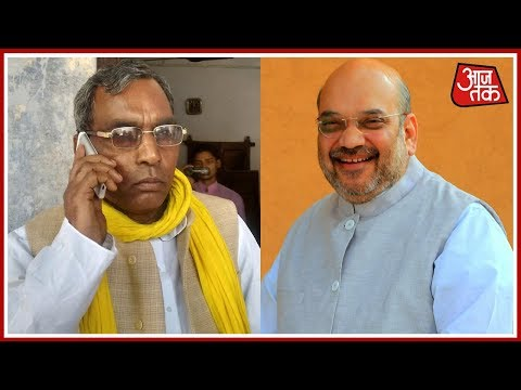Breaking News | SBSP Leader O.P. Rajbhar Goes All Out At Yogi Govt; Set To Meet Amit Shah