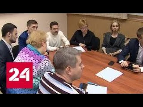 """Конкурс """"Лидеры России"""" стал социальным лифтом для новых управленческих кадров - Россия 24"""