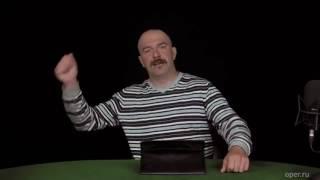 Клим Жуков - Про секс с детьми в Древнем Риме