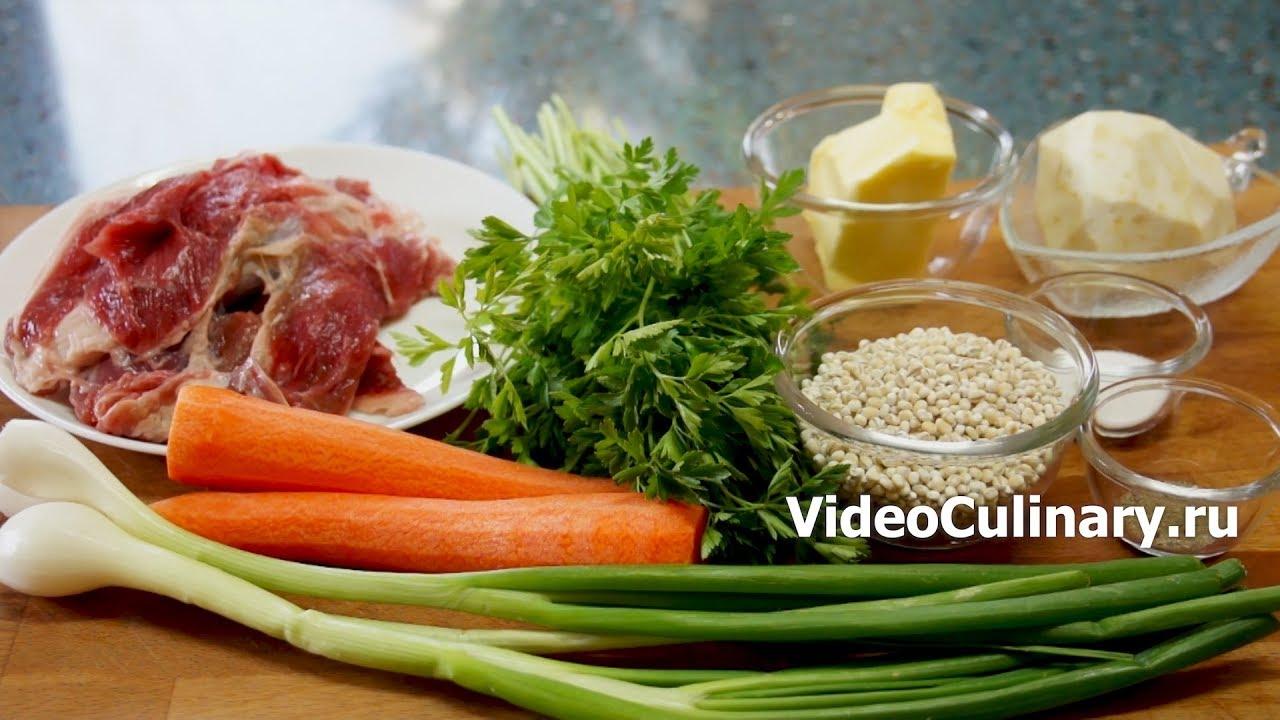 Перловый суп с бараниной  - Рецепт Бабушки Эммы