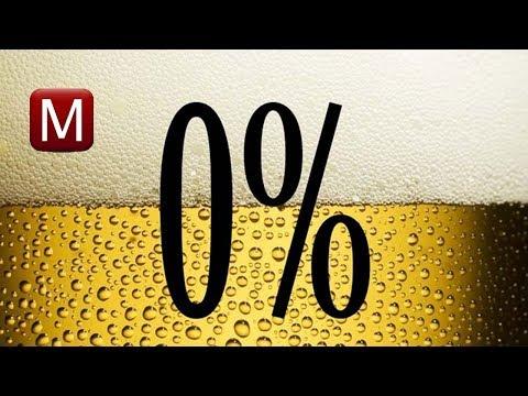 Лучшее пиво.  Дегустация вслепую безалкогольного светлого пива. Семь марок. Какое лучше