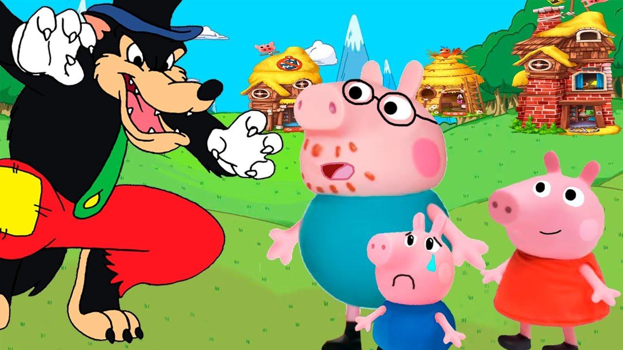 Os Tres Porquinhos Peppa Pig George Pig E Papai Pig Youtube