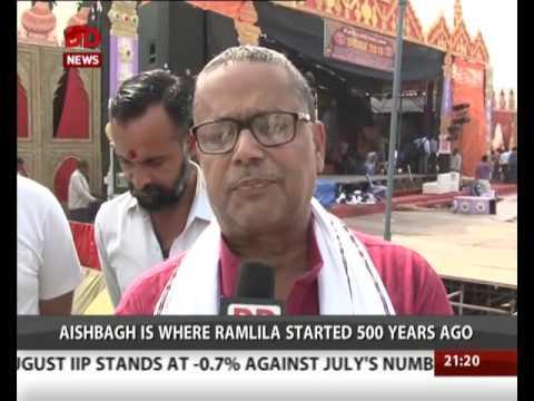 PM Narendra Modi to attend Ramlila at Aishbagh, Lucknow