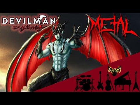 DEVILMAN crybaby - Devilman no Uta (1972 Opening Theme) 【Intense Symphonic Metal Cover】