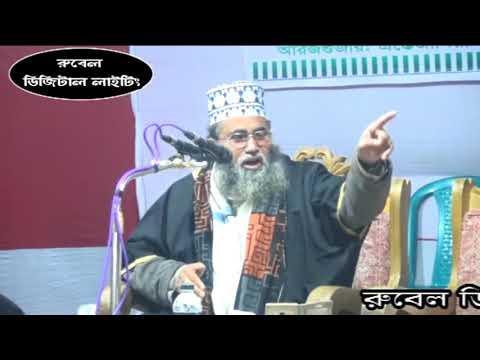 Mawlana Shahadat Hossain Mujaddedi Mobile-01675592442