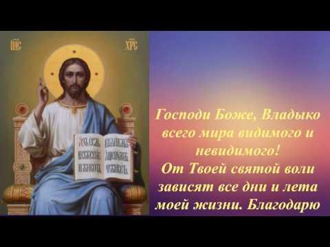 День Всех Святых. Святая Русь. Святые в земле Российской