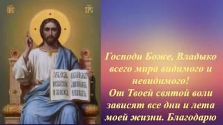 видео Молитва в день рождения