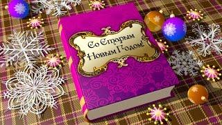 Старый Новый Год. Поздравления со Старым Новым Годом. Стихи про Старый Новый Год
