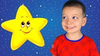 Макс и песенка Ты свети звезда моя | Колыбельные Песни для Детей
