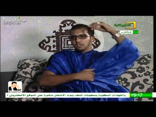 مساء الخير ـ فقرة حكاية إنسان مع عبد الباقي ولد محمد فال.