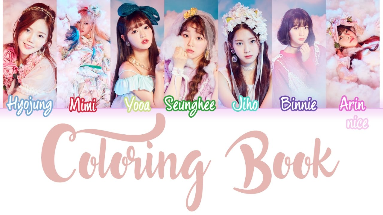 OH MY GIRL – COLORING BOOK (컬러링북) Lyrics (Color Coded/ENG/ROM ...
