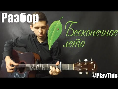Саундтреки табы для гитары