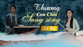 Thương Con Chốt Sang Sông - Tố My, Xuân Hoà ( ST: Phạm Hồng Biển) | Friday With Bolero - Tập 5