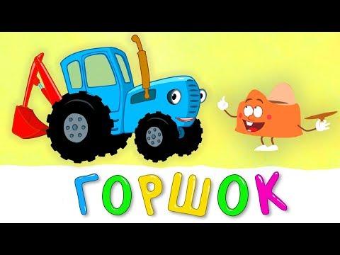 Турбо-трактор: Первые метры спустя много лет! Часть 3 #ВОВКА