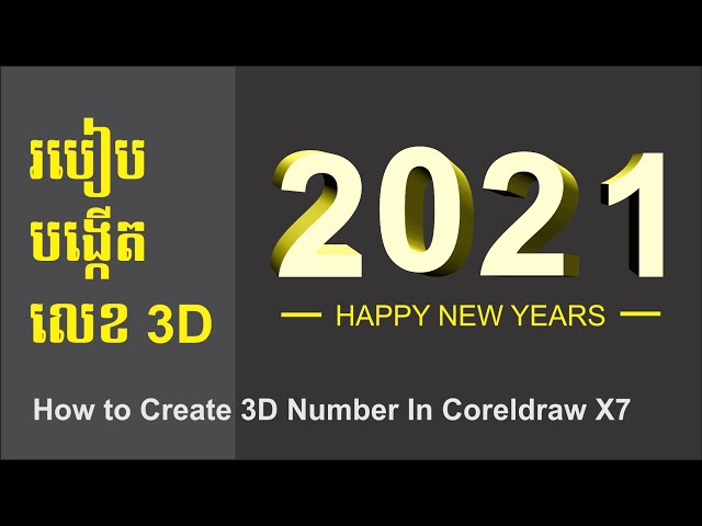 CorelDraw Tutorial: How to Create 3D Text Effect in CorelDraw