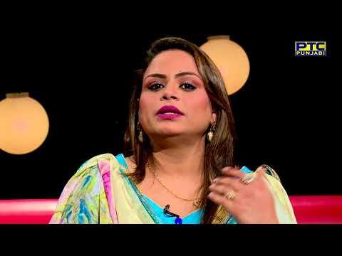 Gurlej Akhtar | Kulwinder Kally | PTC Showcase | Full Interview | PTC Punjabi