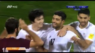 IRAN VS. UZBEKISTAN   HIGHLIGHTS   2018 WCQ - 6/12/2017   خلاصه بازی: ایران ۲-۰ ازبکستان