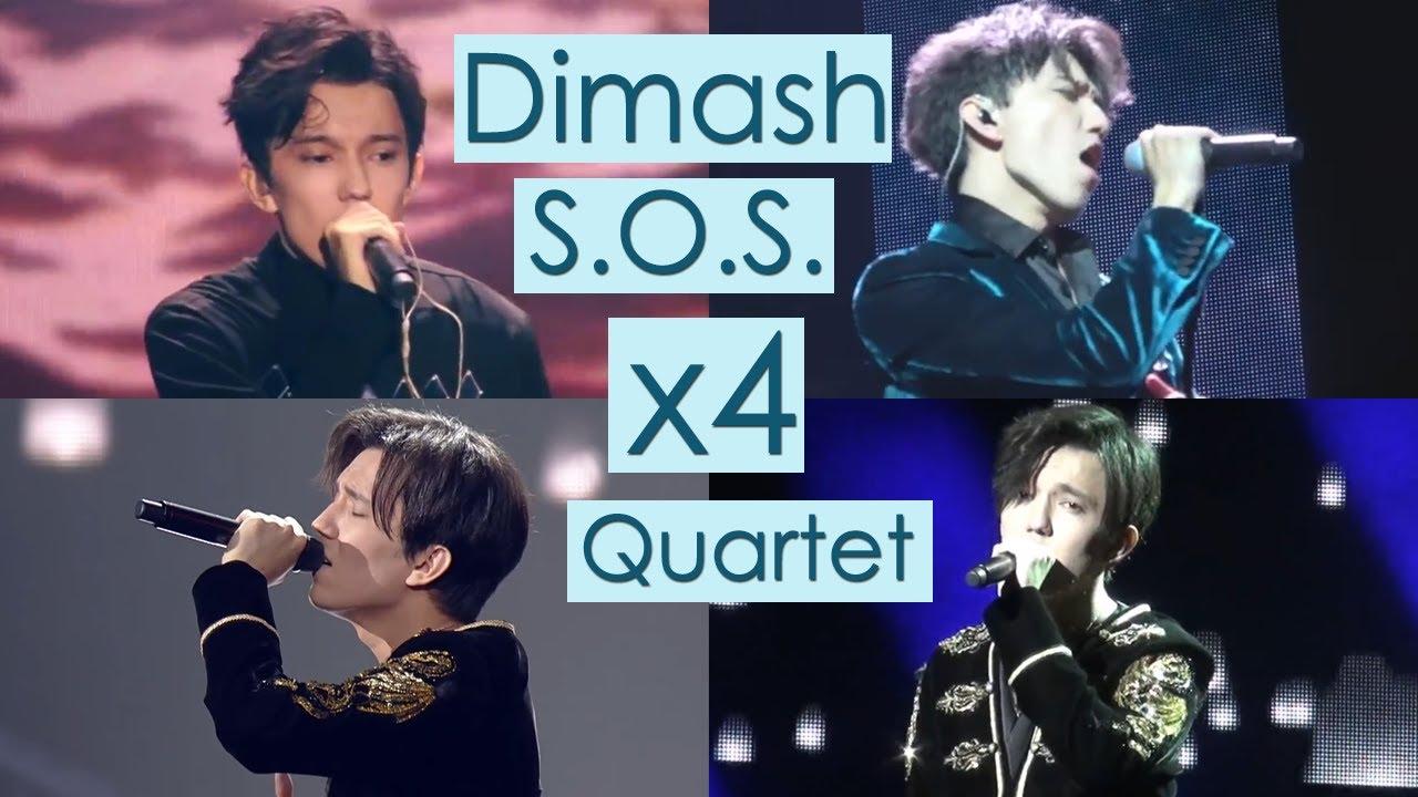 S.O.S. -  Dimash x4 (КВАРТЕТ) + текст/перевод [Димаш Кудайберген SOS un terrien en detresse]