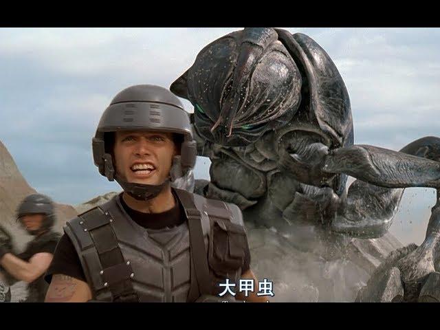 【牛叔】人类入侵虫族星球,双方陷入苦战,虫族大圣居然用出这样一招