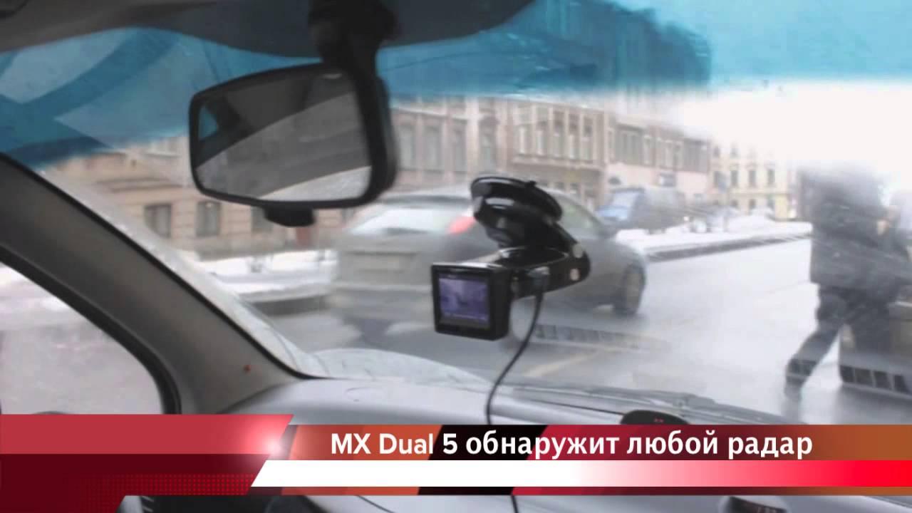 Видеорегистратор saber mx dual 5 отзывы