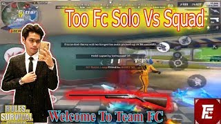Too Fc Solo Vs Squad,Too Fc | Tii Gaming | Rules Of Survival Khmer, ROS Kh Cup