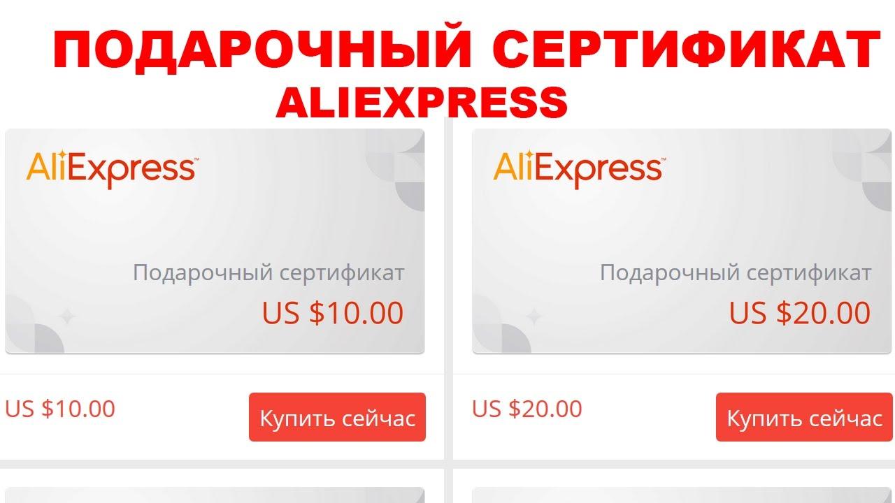 Как успеть купить в Почти Даром на AliExpress / Раздел Почти Даром .
