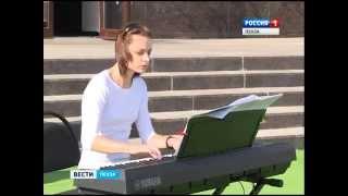 В Пензе стартовала «Музыкальная осень»