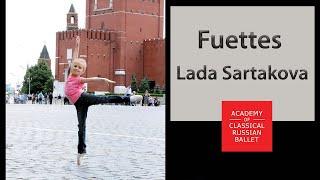 Russian ballet school. 32 fouettes in 7 age!!! Teachers-T.Petrova, V.Kuramshin