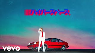 Beck - Hyperlife (Audio)