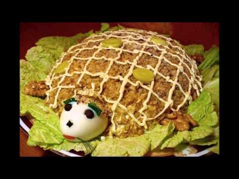 Украшение салатов и закусок в