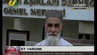 4.9.2017 Kur'an Aşıkları Derneği (KA-DER) Kurban Et dağıtımı Kanal Urfa Haber