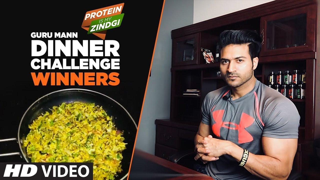 WINNER: DINNER CHALLENGE by Guru Mann #ProteinIsMyZindagi || Guru Mann Challenge Series 2018