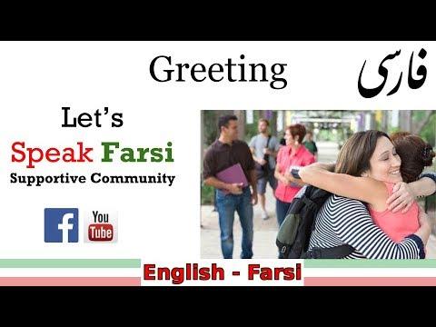 Greeting in Farsi: Speak Farsi   Persian English-to-Farsi #BeDetermined