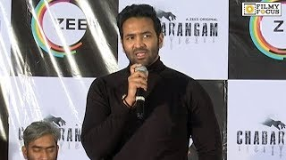 Manchu Vishnu Speech at Srikanthand#39;s Chadarangam Webseries Screening Pressmeet