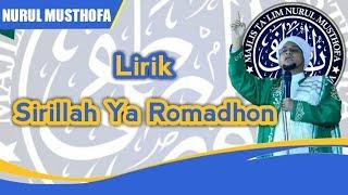 Full Lirik Qasidah Sirillah Ya Romadhon - Nurul Musthofa