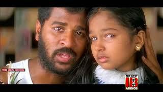 Kasu Kasu Video Song HD   Prabhu Deva   Vidyasagar   Alli Thandha Vaanam