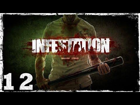 Смотреть прохождение игры [Coop] Infestation: Survivor Stories (War Z). Серия 12 - Бегом от пуль.