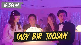 Tagy Bir Toqsan 10 серия | ФИНАЛ